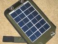 мобильная солнечная батарея