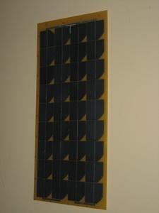 солнечный модуль МСБ-20