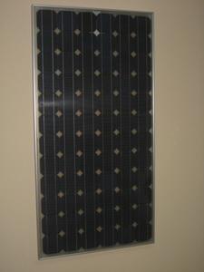 солнечный модуль МСК-185