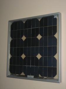 солнечная батарея МСК-20