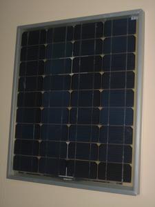 солнечная батарея МСК-30
