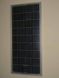 солнечная батарея МСК-60