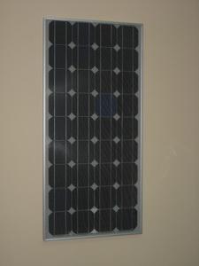солнечный модуль МСК-95