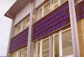солнечные батареи на здании