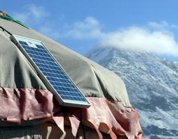 Солнечная батарея на юрте